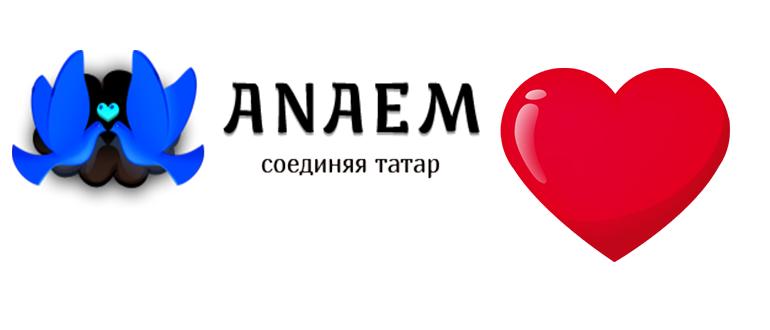 Анаем логотип сайт знакомств