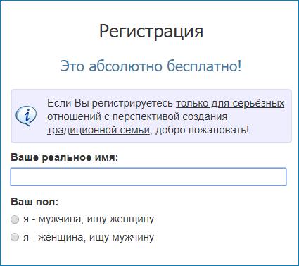 Бимеон регистрация главная