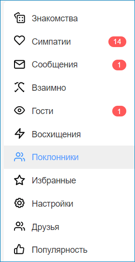 Функции в ТопФейсе