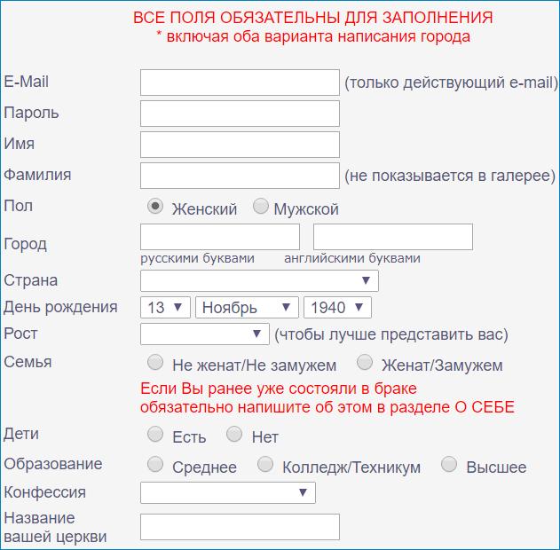 Инвиктори поля для регистрации