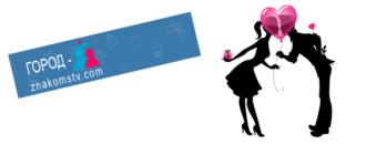 Логотип Город Знакомств
