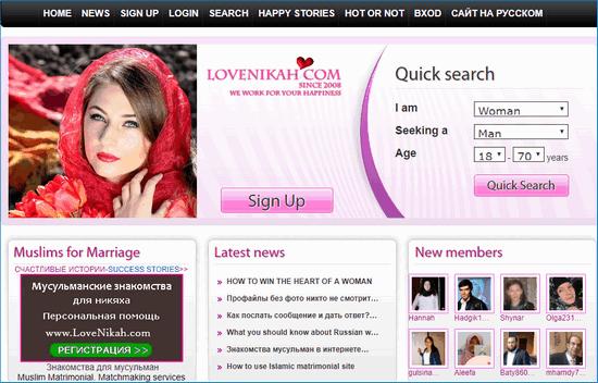 ЛовНикяж сайт для знакомств