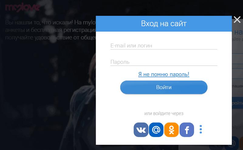 МайЛов сайт