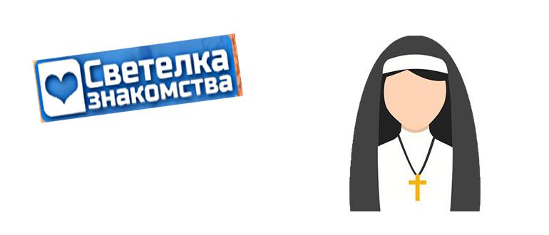 Православный сайт знакомств логотип
