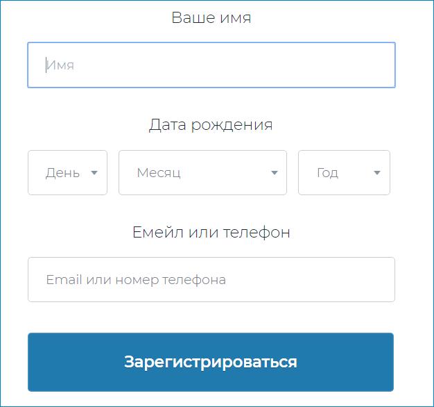 Пример регистрации в Фотостране
