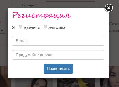 Регистрация на Атолин