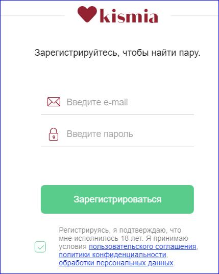 Регистрация на Kismia