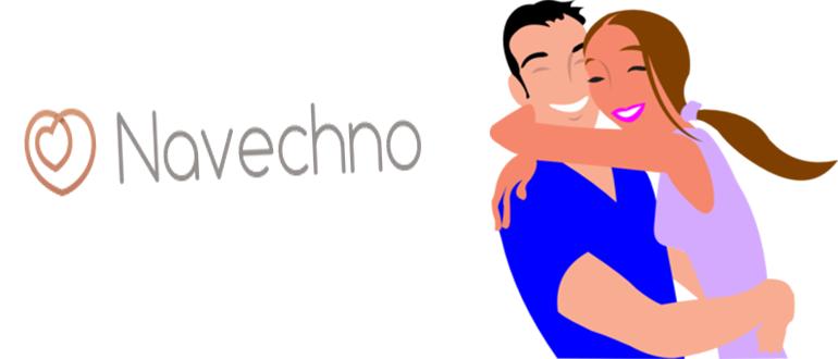 Сайт знакомств Навечно логотип