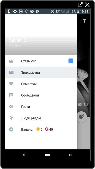 ТопФейс личная страница с телефона