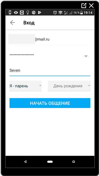 ТопФейс регистрация